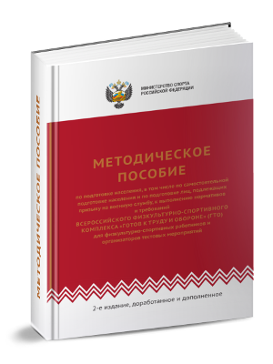 Документы профессиональные стандарты центр российского образования.